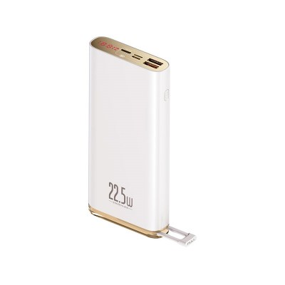 Baseus Quick Charge Power Bank Starlight Digital Display 20.000mAh - White